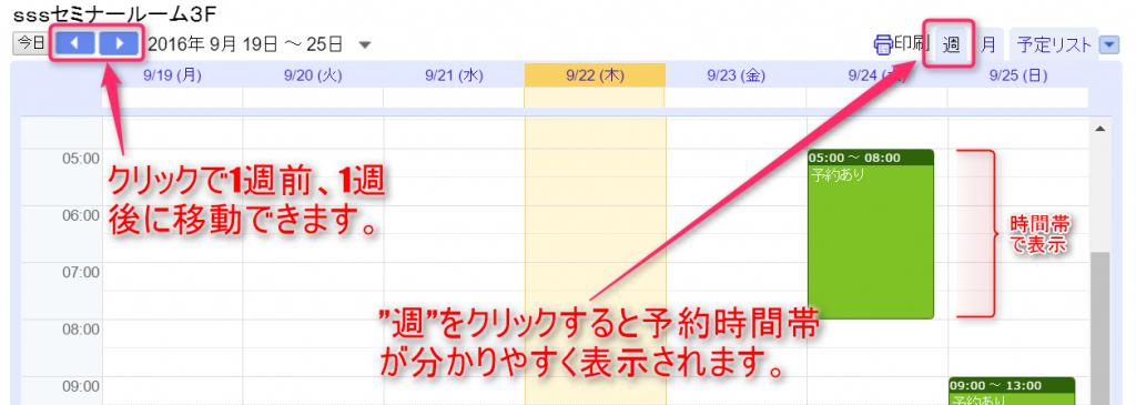 2016-09-22_11h35_09
