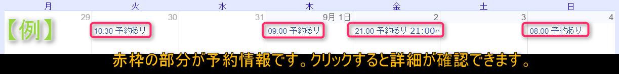 2016-09-22_08h15_56