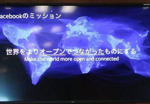 facebookセミナー in 水戸